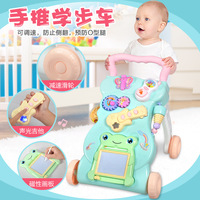Baby Walker Cart 0 2 Years Child Baby Multifunction with Music Adjustable Walker Toy