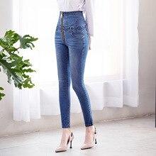 2019 spring new arrival jeans mujer large zip straps abdomen pantalon slim elastic oversize pencil jean women 1682