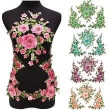 3 шт./компл. 3D роза Вышитые нашивки цветы Стикеры для одежды Parches Para La Ropa аппликация вышивка патчи для Cheongsam