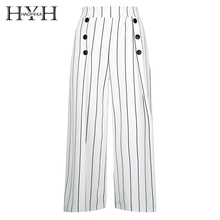 HYH HAOYIHUI  Streetwear striped harem pants Ruffle loose casual women Summer trousers high waist bottom