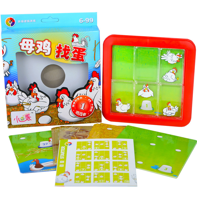 Puzzle en plastique jeu de société poulet Match oeuf Intelligence carré déplacer logique penser conseil IQ cerveau formation jouets pour enfants