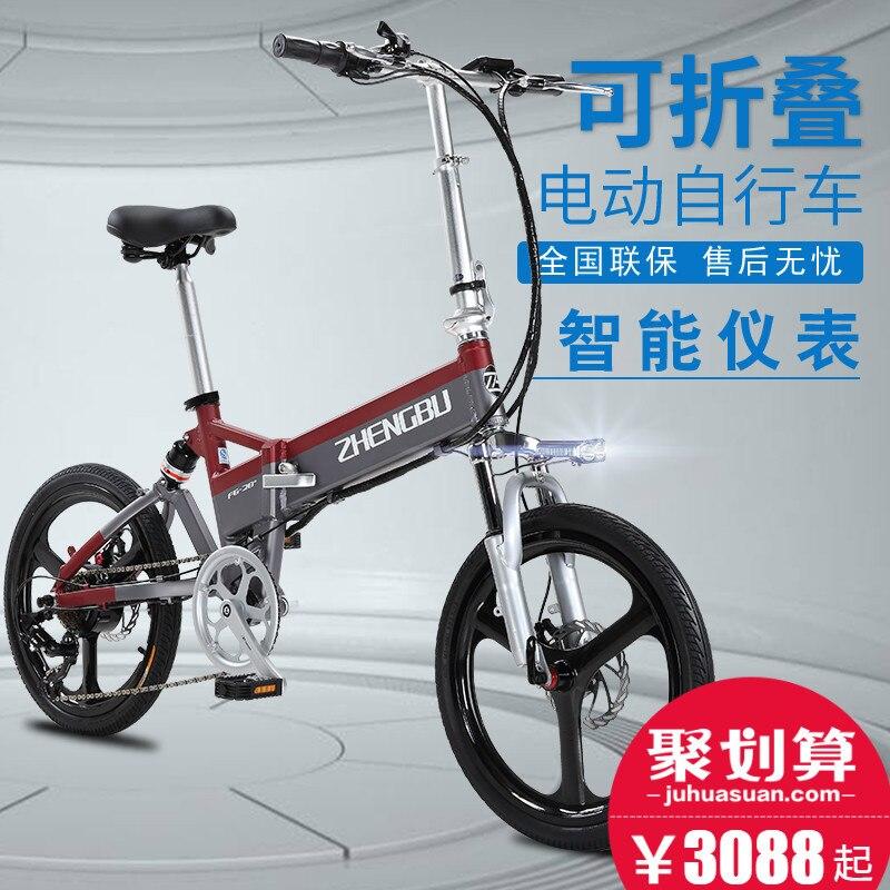 Double absorption des chocs pliant vélo électrique batterie au lithium vitesse adulte voiture batterie voiture puissance vélo DDC07