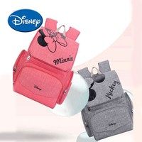 Disney Mummy Maternity Nappy Bag Travel Backpack Large Capacity Mummy Bag Practical And Waterproof Diaper Bag With Gifts