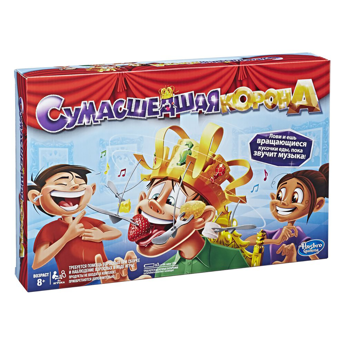 HASBRO GAMING Party Games 8376303  Board Game Fine Motor Skills For The Company Developing Play Girl Boy Friends