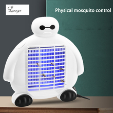 Silent Energy-Saving Mosquito Killer Lamp With USB Charging Household Physical Control Maternal and Child Safety