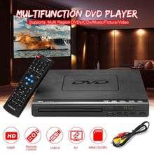 110V-240V USB Portable Multiple Playback DVD Player ADH