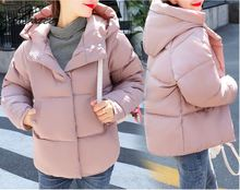 2019 Slim Cotton Solid New Womens Hooded Winter Loose Cotton-padded Jacket Women