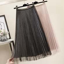2019 летняя сетчатая юбка женская одежда розового и черного