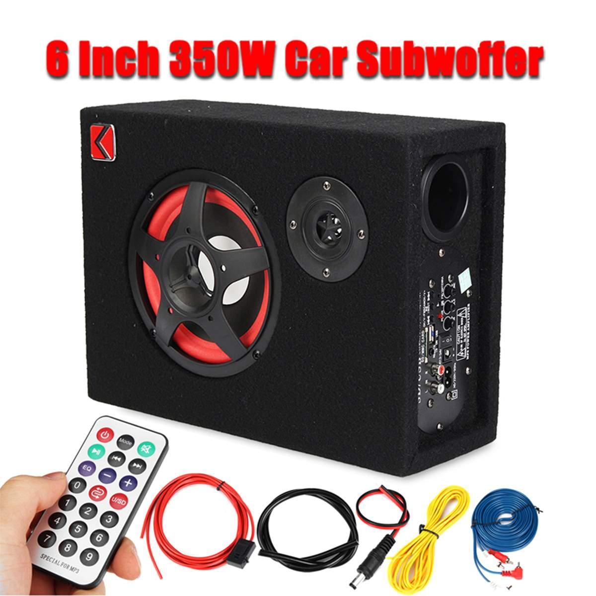 6 дюймов 350 Вт под сиденьем активный сабвуфер для автомобиля динамик стерео бас аудио питание Автомобильный усилитель сабвуфера активный са...