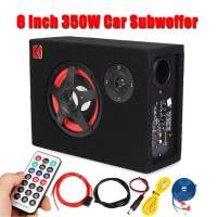 6 Inch 350W Under Seat Car Active Subwoofer Speaker Stereo Bass Audio Powered Car Subwoofers Amplifier Active Subwoofer Car