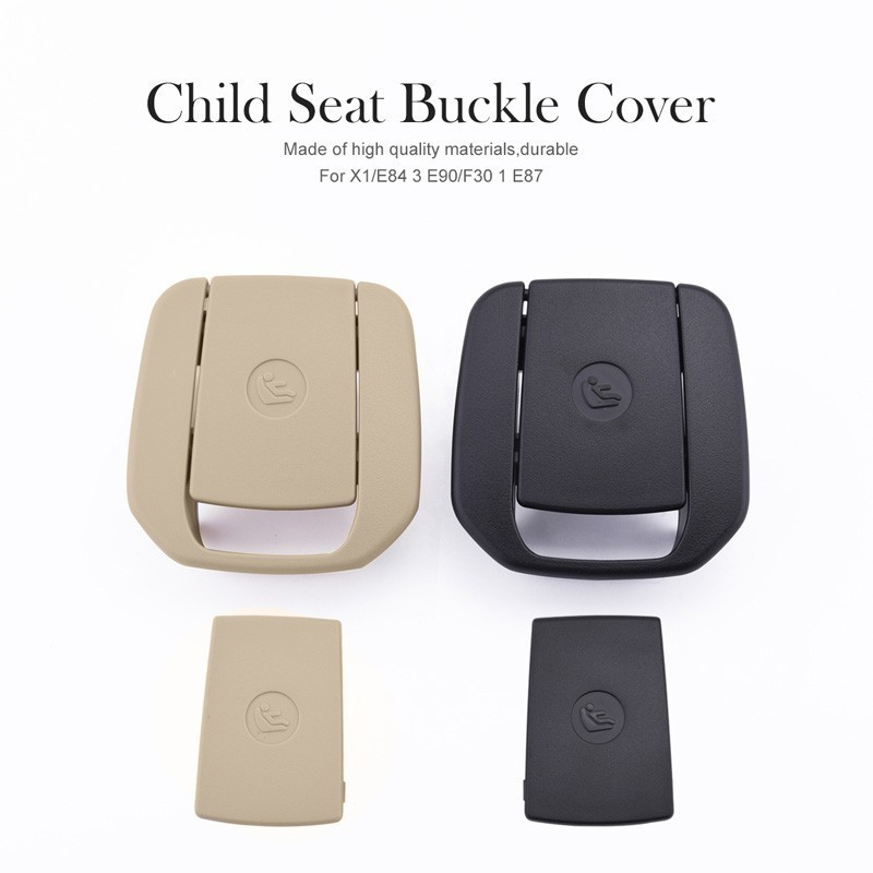 SPEEDWOW Car Rear Seat Hook  ISOFIX Cover Child Restraint For BMW X1 E84 3 Series E90/F30 1 Series E87 Car Accessories