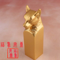 New Design Fashion 18KT Pearl Gold Plated Chinese Dog Shape Alloy Combination word Seal Stamp Unique Gift For Friend