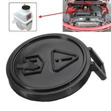 Расширение охлаждающей жидкости части для MINI ONE/Cooper кабрио емкость для бутылок крышка крышки