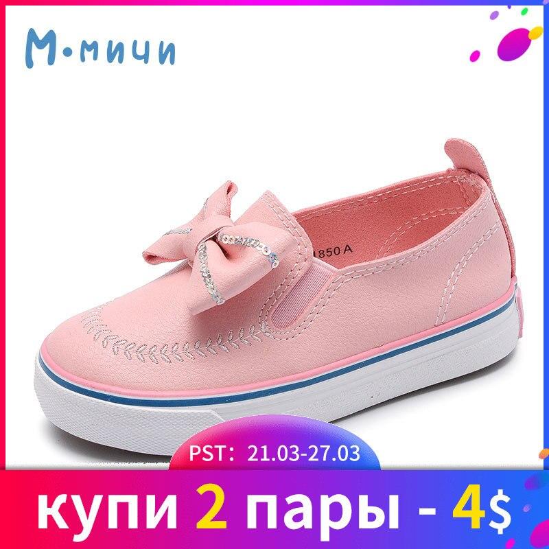 MMNUN الربيع أحذية الأطفال الأميرة الرضع فتاة أحذية مع القوس عقدة PU أحذية الأطفال الفتيات طفل اللباس أحذية مسطحة 1850