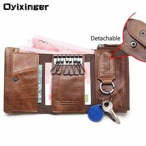 Мужской кошелек из натуральной кожи, чехол для колец ключи, монеты, кошелек, чехол, держатель для ключей, органайзер, брелок, маленький портф...