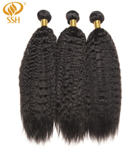 SSH Brazilian Remy Hair Kinky Straight Bundles Weave Human Extensions Natural Black