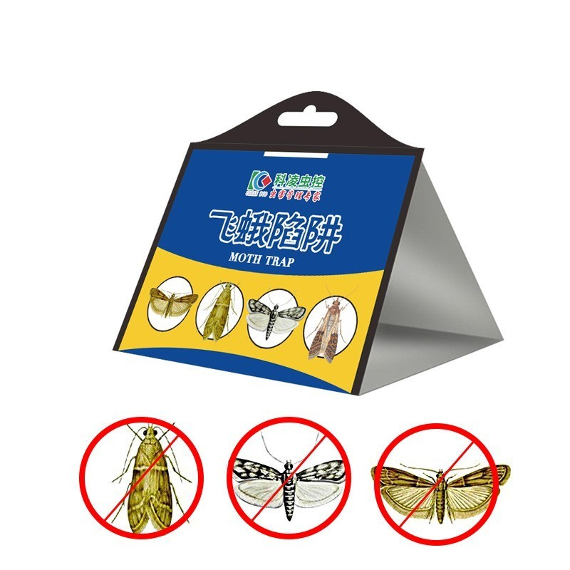 10pcs/lot Effective Fly Moth Trap Pest Control Moth Killer Mole Repeller Pest Reject Fly Trap Insects Family Factory Restaurant