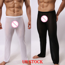 Сексуальные штаны, мужские сексуальные сетчатые прозрачные брюки, повседневные длинные штаны, прозрачные сетчатые штаны, сексуальные свободные брюки, размер