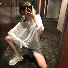 Wanita See-Through T Shirt Hollow Super Seksi Transparan Memakai Singlet Top Camisas Feminin Pelindung Sinar Matahari K Berlaku(China)