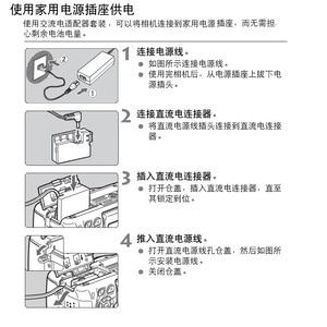 Image 5 - ACK E10 전원 어댑터 캐논 카메라 1100D 1200D 1300D 1500D 3000D 키스 X70/X50/X90