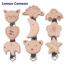 1PC Cute Cartoon Pattern Wooden Pacifier Clip Holder Funny Srar Cat Moon Bear Nipple For DIY Dummy Toy Teething Chain