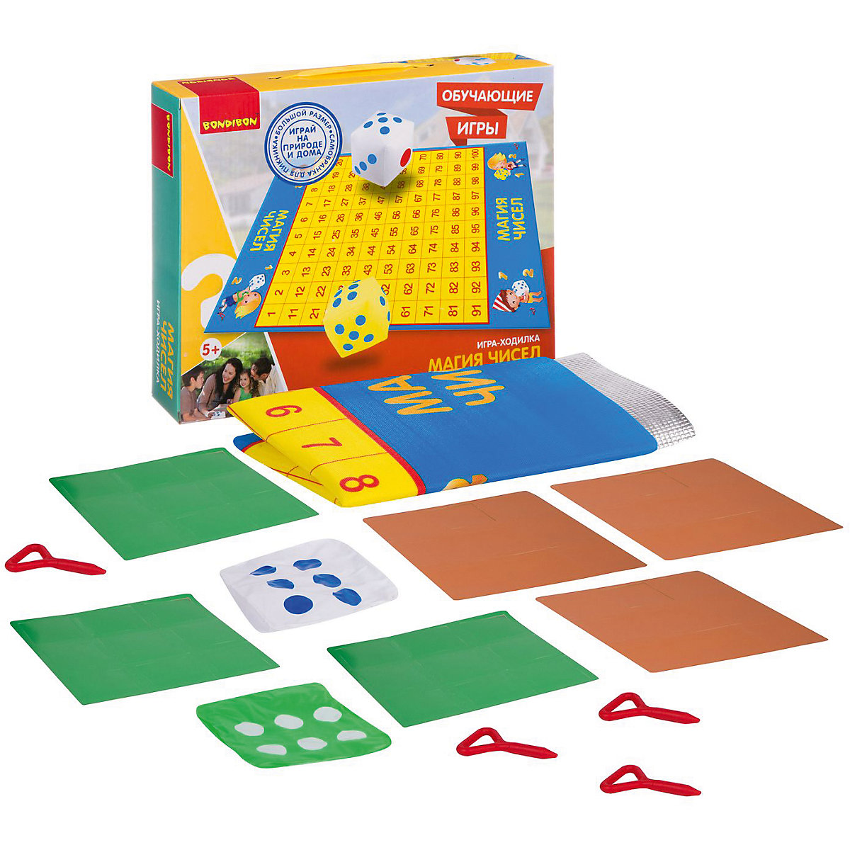 BONDIBON Party Games 9366210 education toys logic board game toy bondibon party games 10367336 education toys logic board game toy