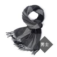 Winter Designer Scarf Men Striped Cashmere Scarf Male Brand Shawl Wrap Knit Cashmere Bufandas Striped Scarf With Tassels
