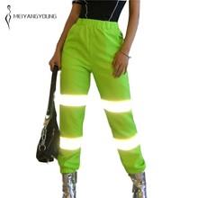 купить!  MEIYANGYOUNG флуоресцентный зеленый лоскутное светоотражающие брюки 2019 новое поступление женские