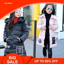 Winter Girl's Down Jackets/coats Baby Girl Winter Coats Thick Duck Warm Jacket Children Outerwears for Teenagers Jackets 2017 fashion girl s down jackets coats winter baby coats thick warm jacket children outerwears 30degree jackets
