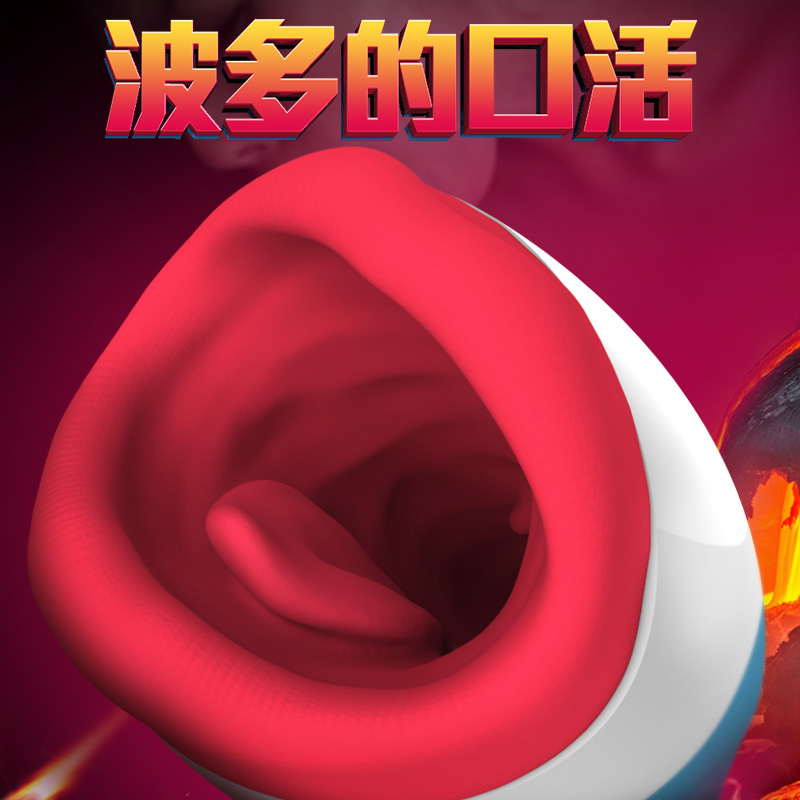 NEW 10 Speeds Heating Automatic Oral Sex Machine Smart Electric Lick Suck Male Masturbator Cup Vibrating Adult Sex Toy for Men in Vibrators from Beauty Health