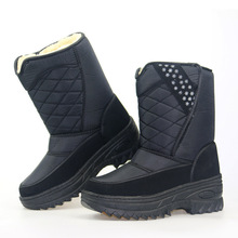 Men's Winter Snowfield Waterproof Boots