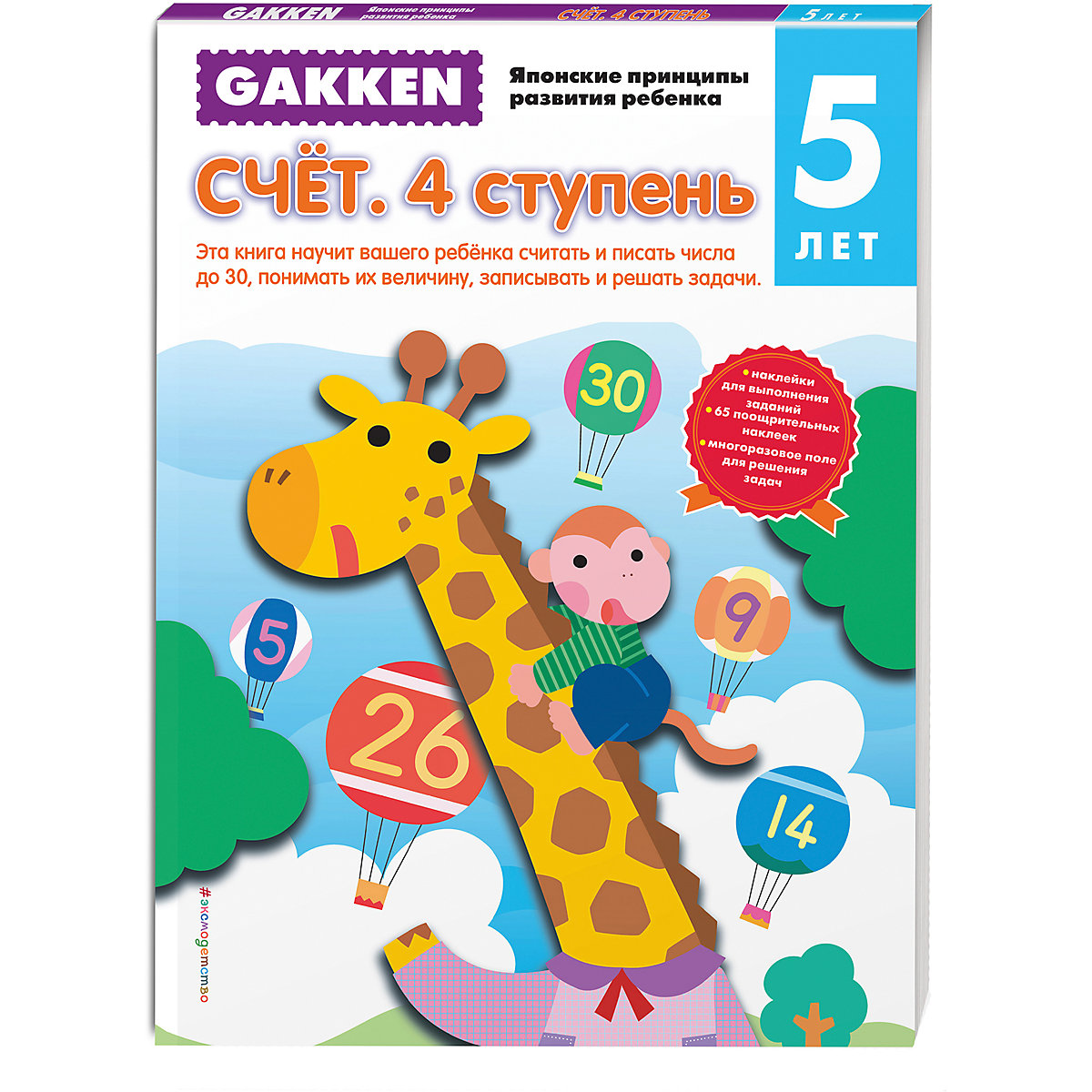 Books EKSMO 7367767 Children Education Encyclopedia Alphabet Dictionary Book For Baby MTpromo