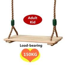 Качели для взрослых и детей, деревянные игрушки, качели с веревкой, игрушки для детей в помещении, на открытом воздухе, игровой домик, деревянные садовые качели для детей на открытом воздухе