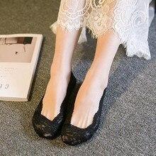 Invisible Cotton  Anti-Slip Lace Boat Socks Summer women girl Silica Gel Sole totoro socks