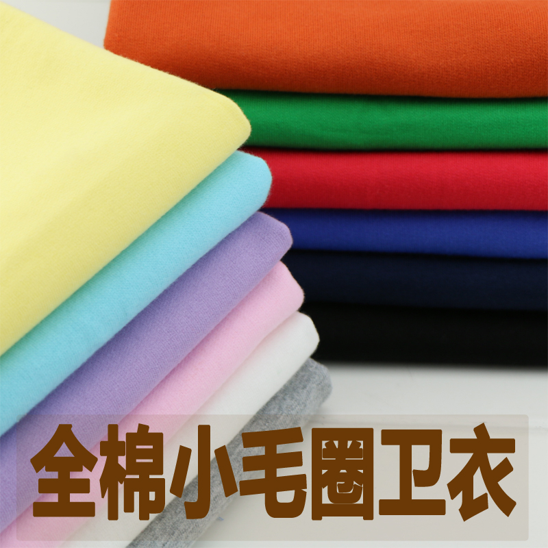 African Fabric Tissus Cotton Fleece Fuzz Fish Scales Thin Cloth In The Spring And Autumn Clothes Tripe Diy Clothing Knitted