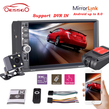 ESSGOO 7″ Car Stereo Radio 2 Din MP5 Player Dual USB Touchscreen Autoradio Bluetooth 4x60W  DVR Rear Camera Mirror Link FM Audio