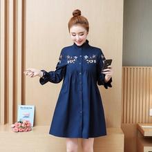 Embroidery Korean Chic Plus Size Women Shirt Dress 2019 Lolita Style Ruffle Collar Spring Flare Sleeve High Waist Mini 5XL