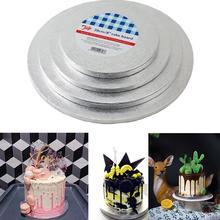 Формочки для выпекания кексов, удобный торт двигатель передаточная плата подставка для торта вращающаяся подставка для украшения торта стенд Backware 8/10/12/14/16 дюймов
