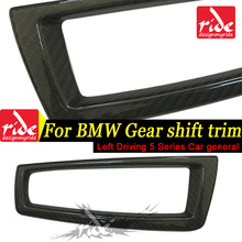 Universal Carbon Fiber Gear Shift Trim Left Driving Cover For BMW E39 E60 F10 F10 F18 G30 G38 5-Series 520i 528i 530i 533i 535i new accessories for bmw 5 series f10 f18 520i 2011 2014 air vent outlet cover trim 13 pcs set