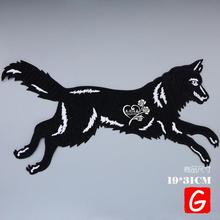 GUGUTREE embroidery big wolf patches animal badges applique for clothing DX-93