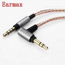 Earmax OCC (China)