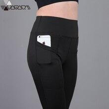 Active Fashion Women Sport Gym Yoga Legging High Waist Flex Mujer Fitness Jogging Seamless Pants With Pocket Femme Workout Wear
