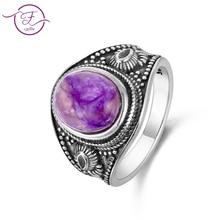 DIY retro ring  8x10MM Lapis Lazuli & Purple Dragon &Powder crystal oval gem Men and women 925 sterling silver jewelry  gift DIY artificial gem oval ring