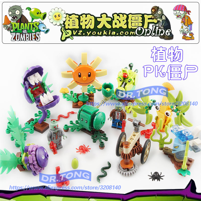 DR.TONG 80PCS/LOT SY1114 Plants VS Zombies Game Sunflower Repeater Chomper Cartoon Figures Bricks Building Blocks Kids Toys Gift reza ebrahimi gaskarei mineral nutrition of sunflower plants in saline medium