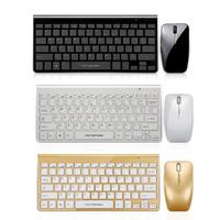 2.4GHz Ultra Thin Business Wireless Keyboard and Mouse Combo Low Noise Multimedia Combo for Mac Pc Win XP/7/10 Tv Box Laptop
