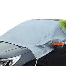 Автомобильный чехол на лобовое стекло, защита от солнца, Зимний снег, лед, дождь, защита от пыли, защита от мороза