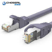 CHOSEAL S/FTP CAT 7 Ethernet Cable Gold Plated Shielded Ethernet RJ45 Cable 10 Gigabit 23AWG Network Patch Cord Cat7 LAN Cables