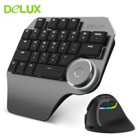 Delux T11 Wired Designer Smart Dial Single Hand Keyboard + M618 Mini Bluetooth Wireless Ergonomic Vertical Mouse Kit For Gamer
