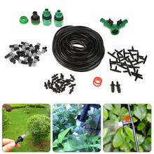 5/15M Garden Hose Automatic Watering Irrigation System Micro Drip Garden Watering Kits with Adjustable Drippers Garden Supplies