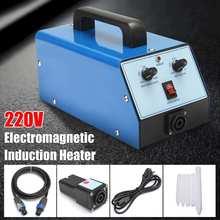 220 V синий горячий ящик PDR индукционный нагреватель для удаления безболезненных вмятин инструмент для ремонта